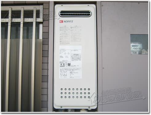ガス給湯器ノーリツGT-2053AWX-2 BL