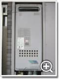 ガス給湯器GT-2003AW