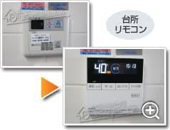 ガス給湯器ノーリツGT-2053AWX-2 BL_sub3