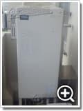 ガス給湯器AT-247RA-AQ