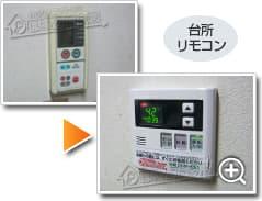 ガス給湯器リンナイRUF-A2005AT(A)_sub2
