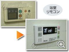 ガス給湯器リンナイRUF-A2005AT(A)_sub3