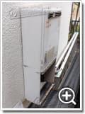 ガス給湯器RUF-2405SAW