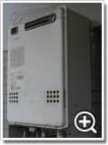 ガス給湯器GT-1627SAWX