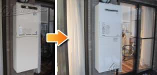リンナイ ガス給湯器施工事例RUF-V2400AW-1→RUF-A2405SAW(A)