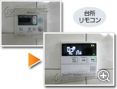 ガス給湯器リンナイRUF-E2405SAW(A)_sub3