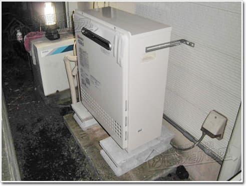 ガス給湯器ノーリツGT-C2052ARX-2 BL