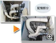 ガス給湯器ノーリツGT-C2052ARX-2 BL_sub2