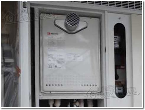 ガス給湯器ノーリツGT-2450SAWX-T-2 BL