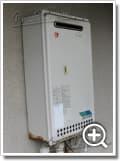 ガス給湯器GQ-2010WE