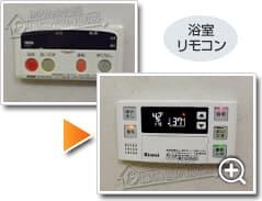 ガス給湯器リンナイRUF-A2005SAW(A)_sub2