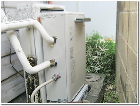 ガス給湯器リンナイRUX-A1613G