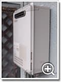 ガス給湯器GQ-2023WA