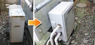 リンナイ ガス給湯器施工事例OSR-1660SAQ→RFS-A1610SA
