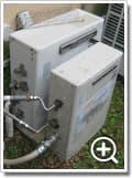 ガス給湯器RUF-V2400AG