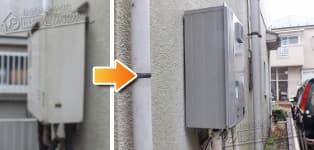 ほっとハウス パーパス ガス給湯器施工事例GT-2427SAWX→GX-H2400AW