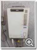 ガス給湯器OUR-102