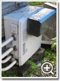 ガス給湯器RUF-V2400SAG
