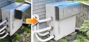 ほっとハウス リンナイ ガス給湯器施工事例RUF-V2400SAG→RUF-A2400AG(A)