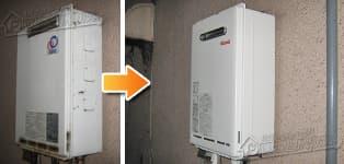 ほっとハウス リンナイ ガス給湯器施工事例GS-1600W-1→RUX-A1611W-E
