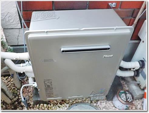 ガス給湯器リンナイRUF-E2405AG(A)