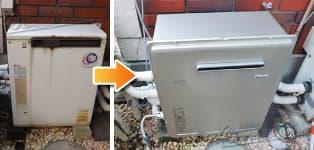 リンナイ ガス給湯器施工事例TP-FP166SZR→RUF-E2405AG(A)