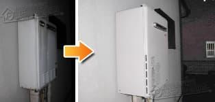 ほっとハウス リンナイ ガス給湯器施工事例FH-201AWD→RUF-A2005SAW(A)