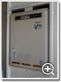 ガス給湯器RUF-V1610SAW-1