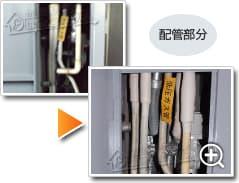 ガス給湯器リンナイRUF-VS1615SAW_sub2