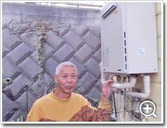 ガス給湯器リンナイRUF-A2405SAW(A)