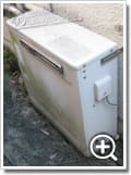 ガス給湯器RUF-V1600SAG