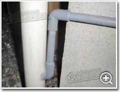 ガス給湯器リンナイRUF-E2405SAW(A)_sub4