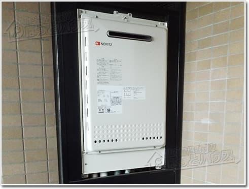 ガス給湯器ノーリツGT-2450AWX-PS-2 BL