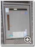ガス給湯器RUF-2006SAW
