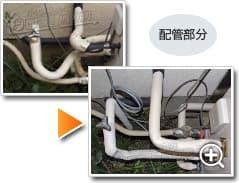 ガス給湯器リンナイRUF-A2003SAG(A)_sub2