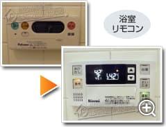 ガス給湯器リンナイRUF-A2003SAG(A)_sub4