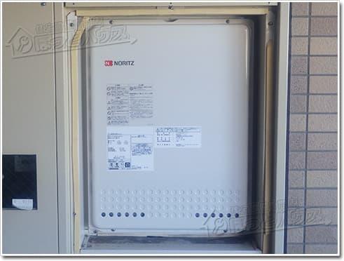 ガス給湯器ノーリツGT-2050SAWX-H-2 BL