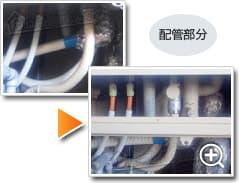 ガス給湯器ノーリツGT-2050SAWX-H-2 BL_sub2