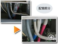ガス給湯器ノーリツGT-2450SAWX-T-2 BL_sub2