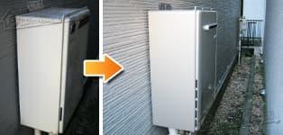 ほっとハウス リンナイ ガス給湯器施工事例GT-2012SAWX→RUF-E2008AW(A)