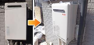 ほっとハウス リンナイ ガス給湯器施工事例GW-20Y2→RUX-A2010W-E