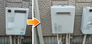 ほっとハウス リンナイ ガス給湯器施工事例RGE24KA10SA→RUF-A2405AW(A)