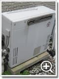 ガス給湯器GX-244AR