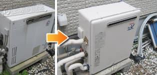ほっとハウス リンナイ ガス給湯器施工事例GX-244AR→RUF-A2400SAG(A)