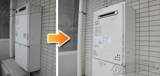 ノーリツ ガス給湯器施工事例GT-2422SAWX→GT-C2452SAWX-2 BL