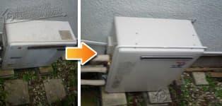 ほっとハウス リンナイ ガス給湯器施工事例GT-1611ARX→RUF-A1610SAG(A)