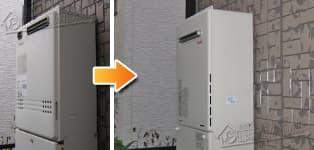 ほっとハウス リンナイ ガス給湯器施工事例GT-2027AWX→RUF-A2405AW(A)