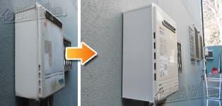 ほっとハウス ノーリツ ガス給湯器施工事例GT-2000AWX→GT-C2052AWX-2 BL