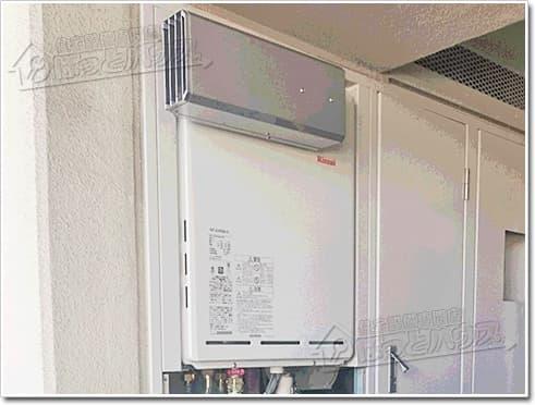 ガス給湯器リンナイRUF-A2405SAA(A)