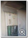ガス給湯器RUFH-VD2400AA2-3